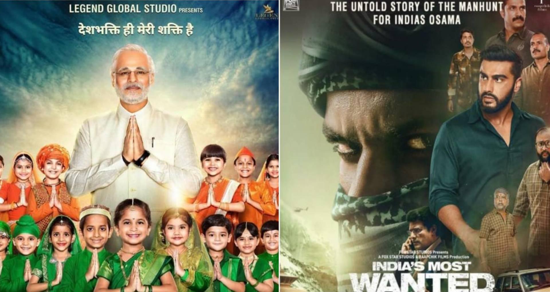 बॉक्स ऑफिस पर फ्लॉप साबित हुई फिल्म पीएम नरेंद्र मोदी और इंडियाज मोस्ट वांटेड, एक हफ्ते में कमाए बस इतने रुपए