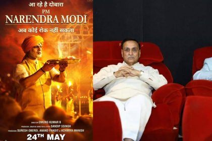 Pm Narendra Modi Special Screening