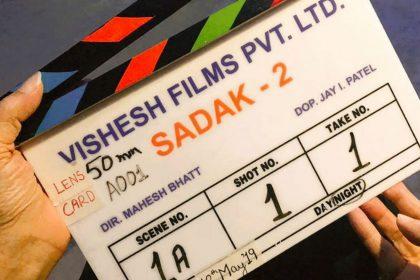 Sadak 2 film Release date starrer Sanjay Dutt Pooja Bhatt Alia Bhatt and Aditya Roy Kapur