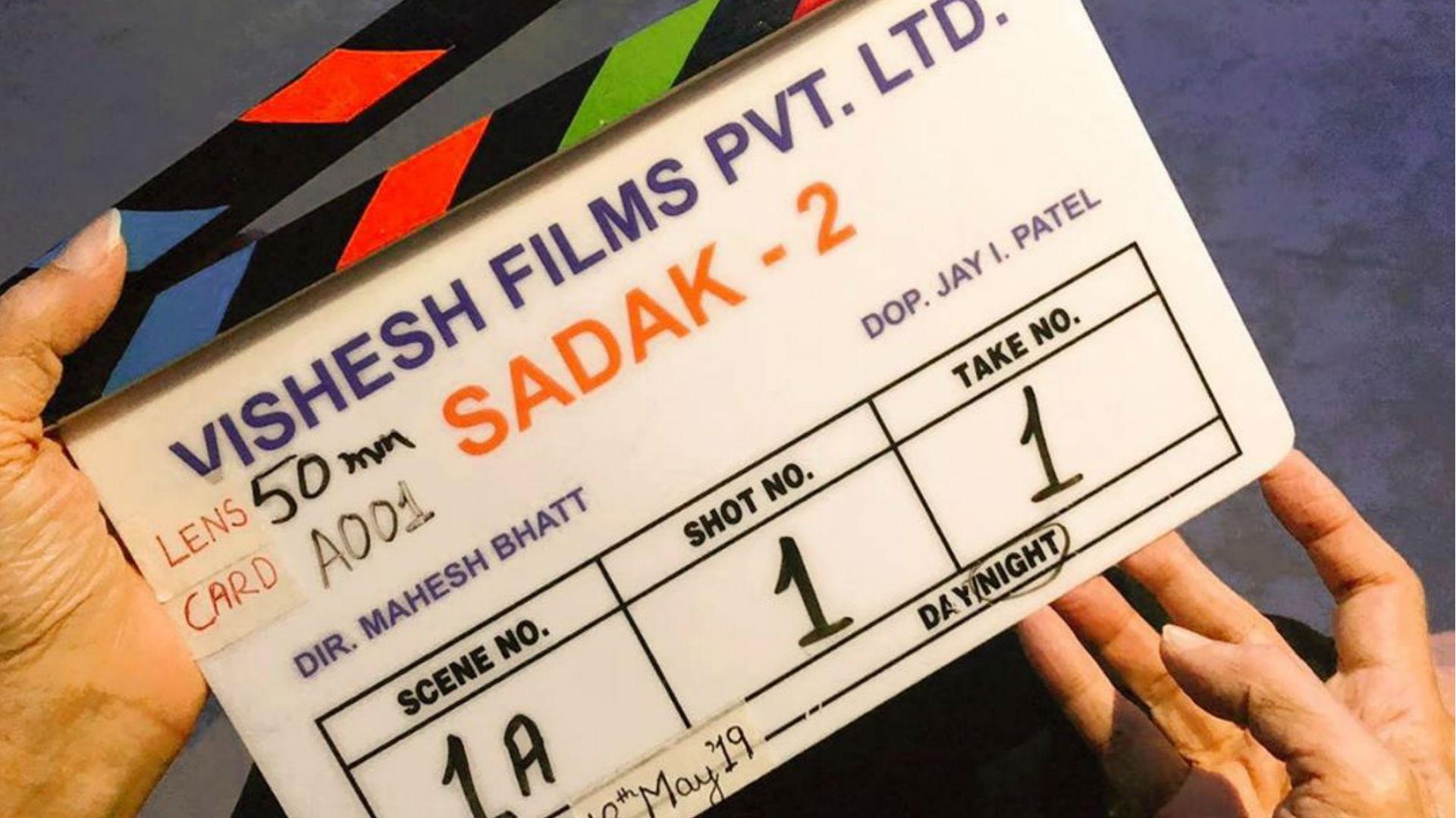 Sadak 2 Movie: संजय दत्त-पूजा भट्ट इस दिन लौटेंगे सड़क 2 फिल्म लेकर, ये है मूवी की रिलीज डेट