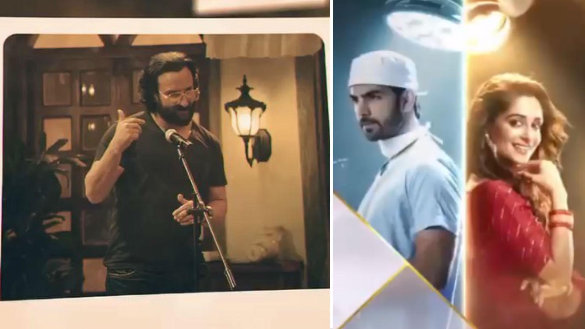 Kahan Hum Kahan Tum Serial: सैफ अली खान ने सुनाई अपने 2 दोस्तों की कहानी, मजेदार है नए सीरियल की स्टोरी