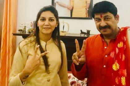 Sapna Choudhary Manoj Tiwari