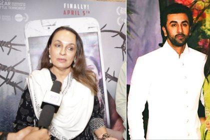 Soni Razdan on Alia Bhatt Ranbir Kapoor