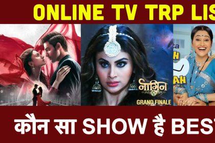 TV TRP LIST: कुल्फी कुमार बाजेवाला और द कपिल शर्मा शो को मिली टक्कर कौन हुआ टीआरपी रेस से बाहर