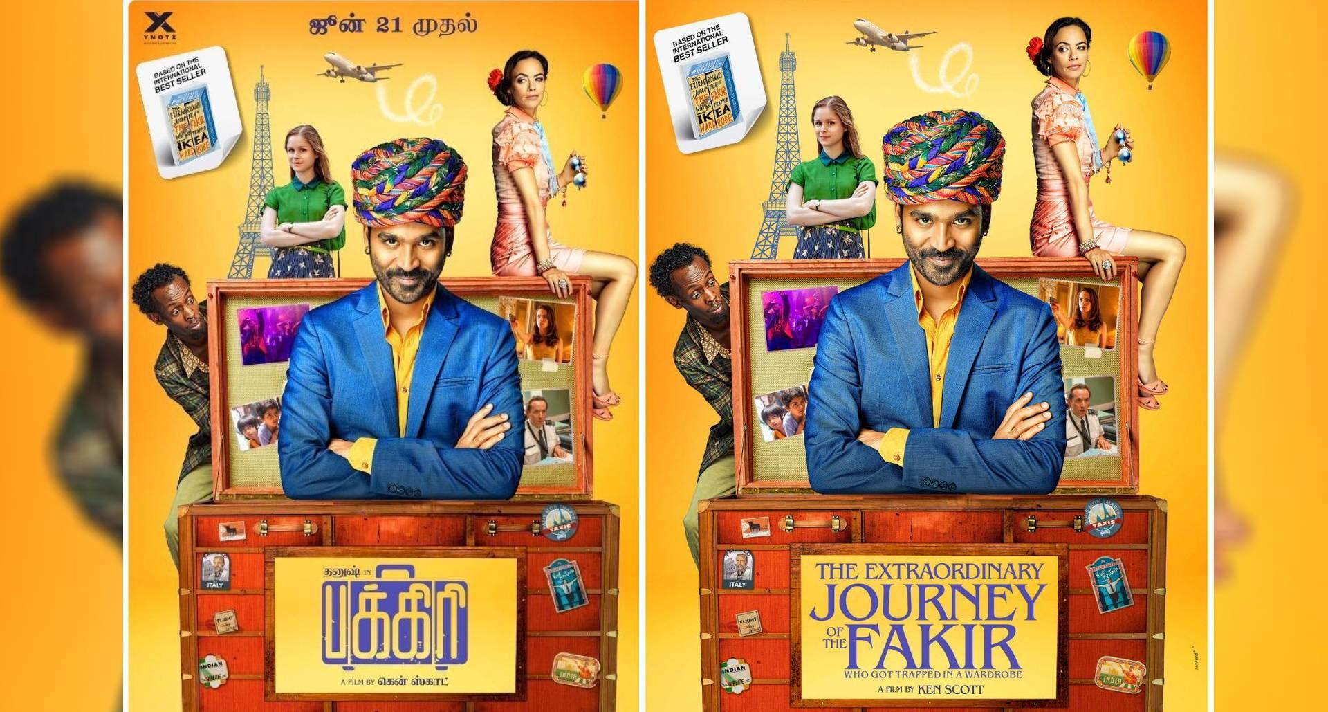 The Extraordinary Journey Of The Fakir बनी धनुष की पहली इंटरनेशनल फिल्म, 21 जून को इंडिया में होगी रिलीज