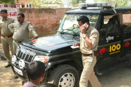 UP Police Viral Video
