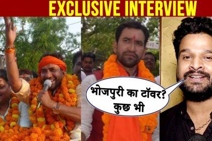 Bhojpuri news: अभिनेता रितेश पांडे ने डबल मीनिंग औरअश्लीलता वाले गानों को लेकर किया खुलासा, देखें वीडियो