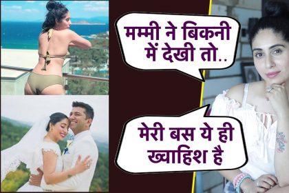 सिंगर नेहा भसीन ने मेरी ओढ़े नाल सॉन्ग की सफलता का मनाया जश्न, अपनी शादी को लेकर किया ये खुलासा, देखें वीडियो