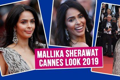 Cannes 2019: बोल्ड अदाओं से मल्लिका शेरावत ने मारी एंट्री, डीप नेक गाउन पहनकर रेड कार्पेट पर बटोरी वाहवाही