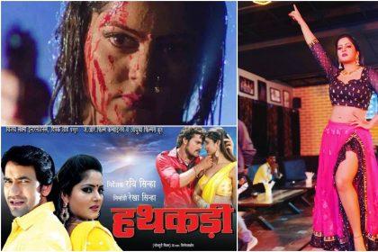 अभिनेत्री अंजना सिंह की तस्वीरें (फोटो इंस्टाग्राम)