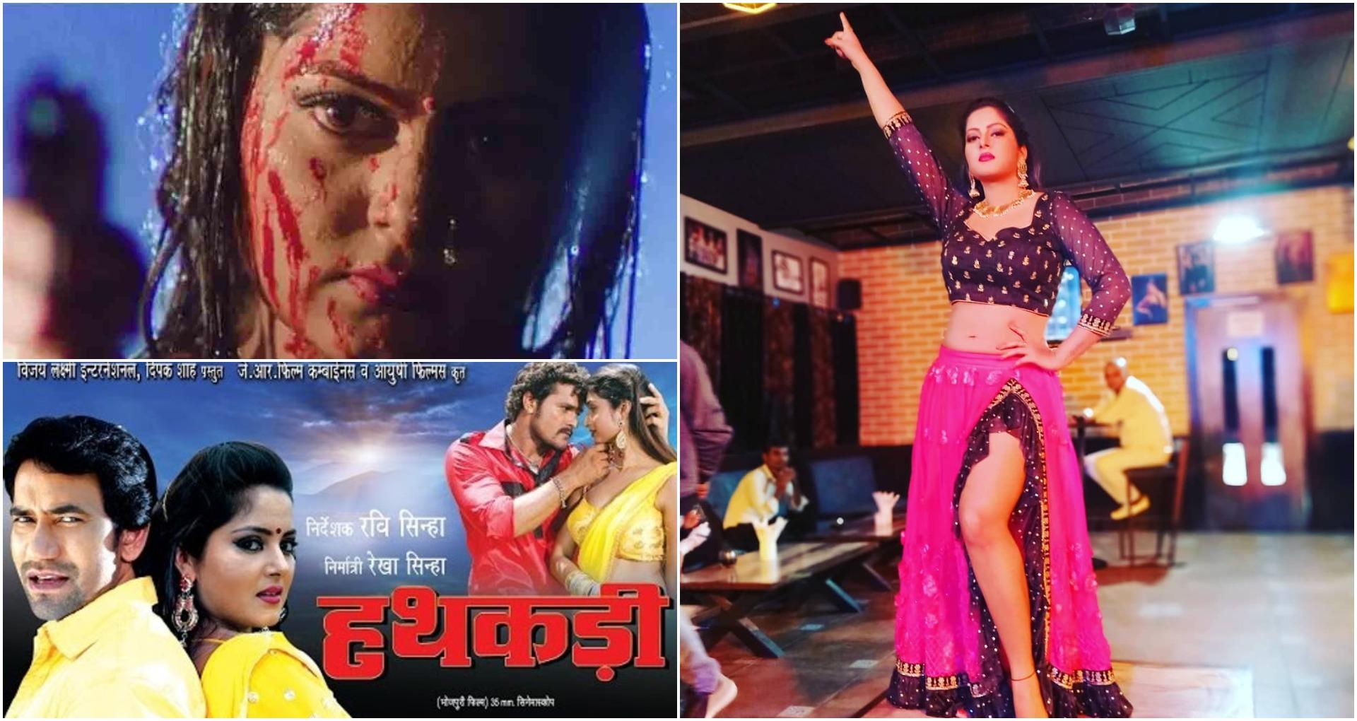 एक्सक्लूसिव: अंजना सिंह ने पूरी की शक्ति औरहथकड़ी 2 की शूटिंग, इस अभिनेता ने ली निरहुआ-खेसारी की जगह