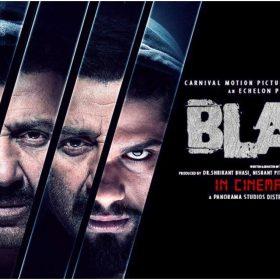 ब्लैंक फिल्म का पोस्टर (फोटो इंस्टाग्राम)