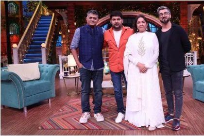 कपिल शर्मा नीना गुप्ता और गजराज राव के साथ (फोटो इंस्टाग्राम)