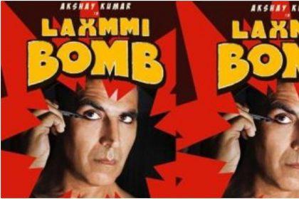 लक्ष्मी बॉम फिल्म का फर्स्ट लुक (फोटो ट्वीटर)