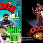 गोविंदा और खेसारी लाल यादव की फिल्म कुली नंबर 1 फिल्म का पोस्टर (फोटो इंस्टाग्राम)