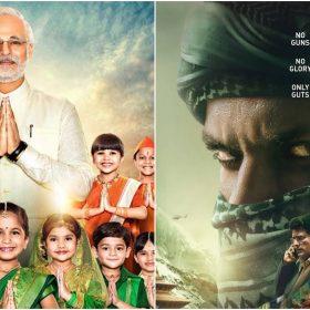 पीएम नरेंद्र मोदी और इंडिया मोस्ट वांटेड मूवी का पोस्टर (फोटो इंस्टाग्राम)