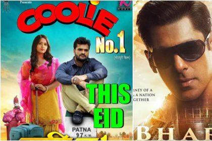 भारत और कुली नंबर 1 फिल्म का पोस्टर (फोटो इंस्टाग्राम)