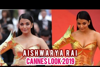Cannes 2019: फिश कट मेटेलिक गाउन में ऐश्वर्या राय बच्चन का दिखा बोल्ड लुक, रेड कार्पेट पर इस अवतार में आई नजर