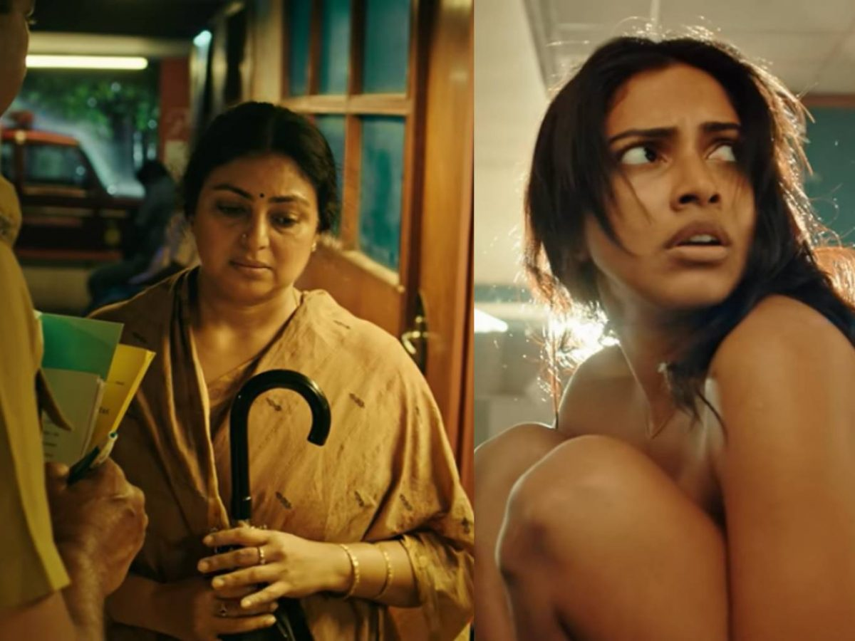 Image result for aadai teaser