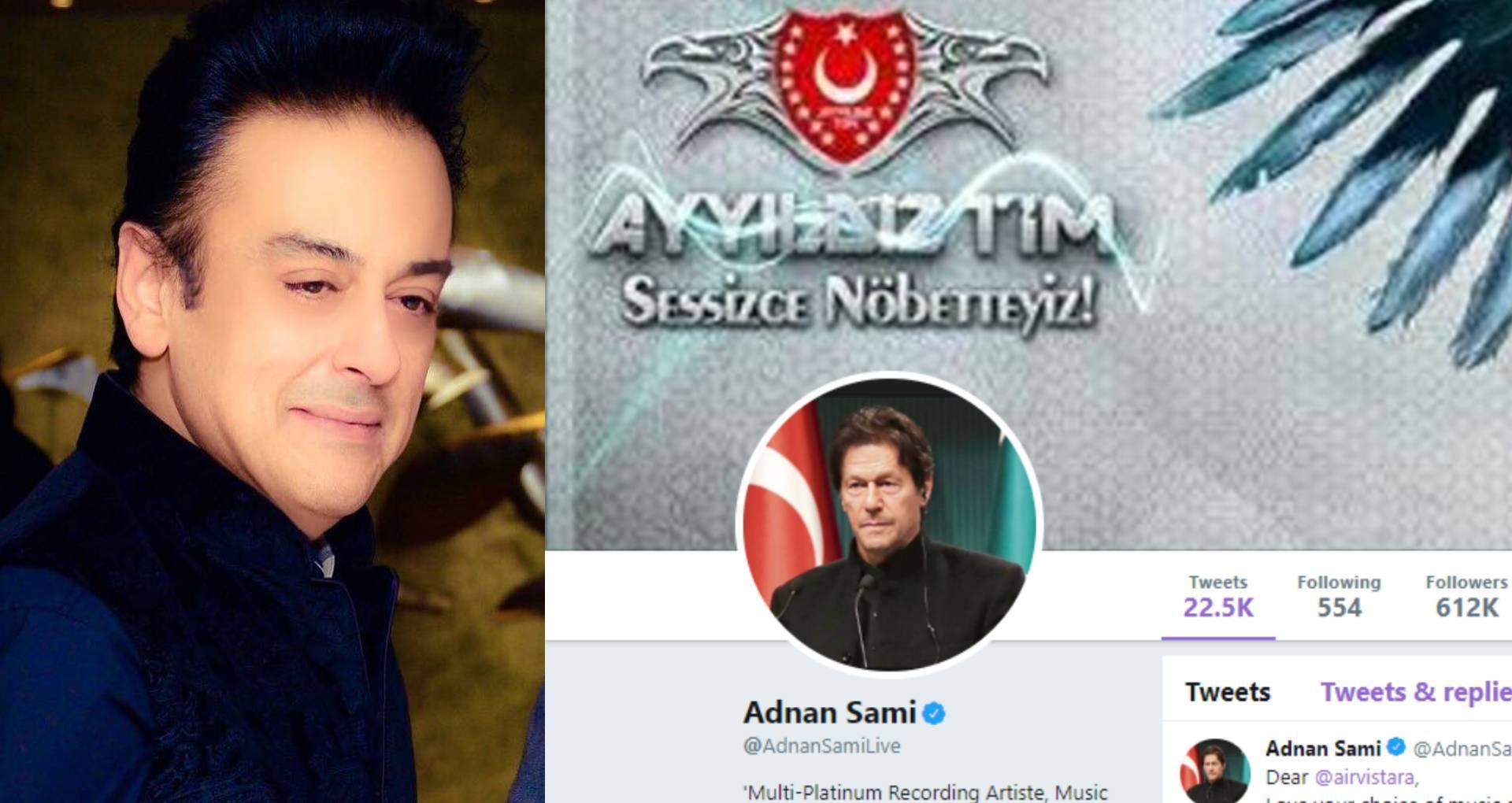 अमिताभ बच्चन के बाद सिंगर अदनान सामी का ट्विटर अकाउंट हैक, प्रो-पाकिस्तानी वीडियो शेयर कर हैकर्स ने दी ये धमकी