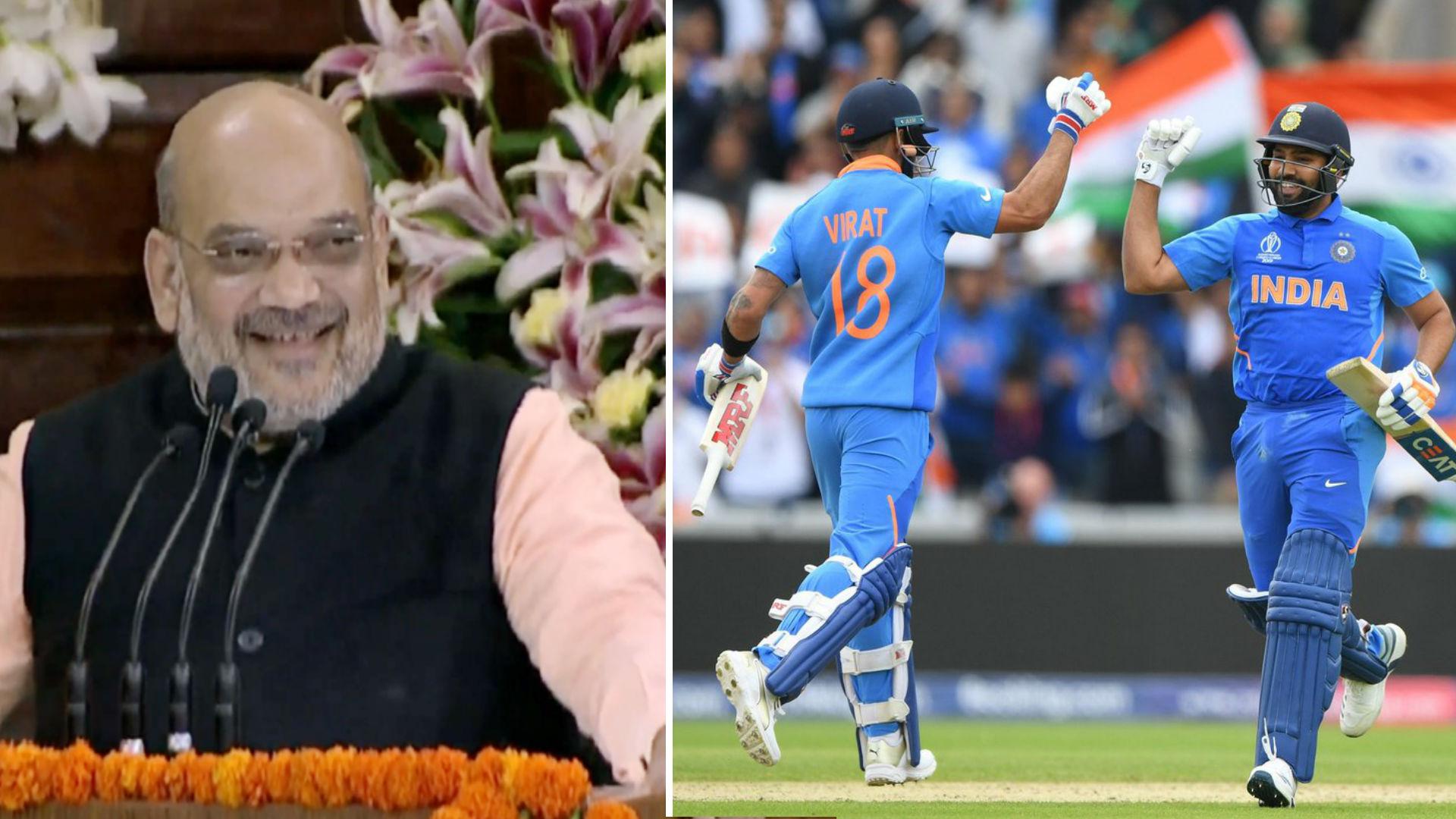 World Cup 2019: भारत ने पाकिस्तान को हराया, गृह मंत्री अमित शाह बोले- पड़ोसी मुल्क पर हुई एक और स्ट्राइक