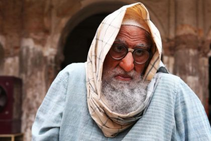 Amitabh Bachchan first look reveal Gulabo Sitabo movie Ayushmann Khurrana Shoojit Sircar