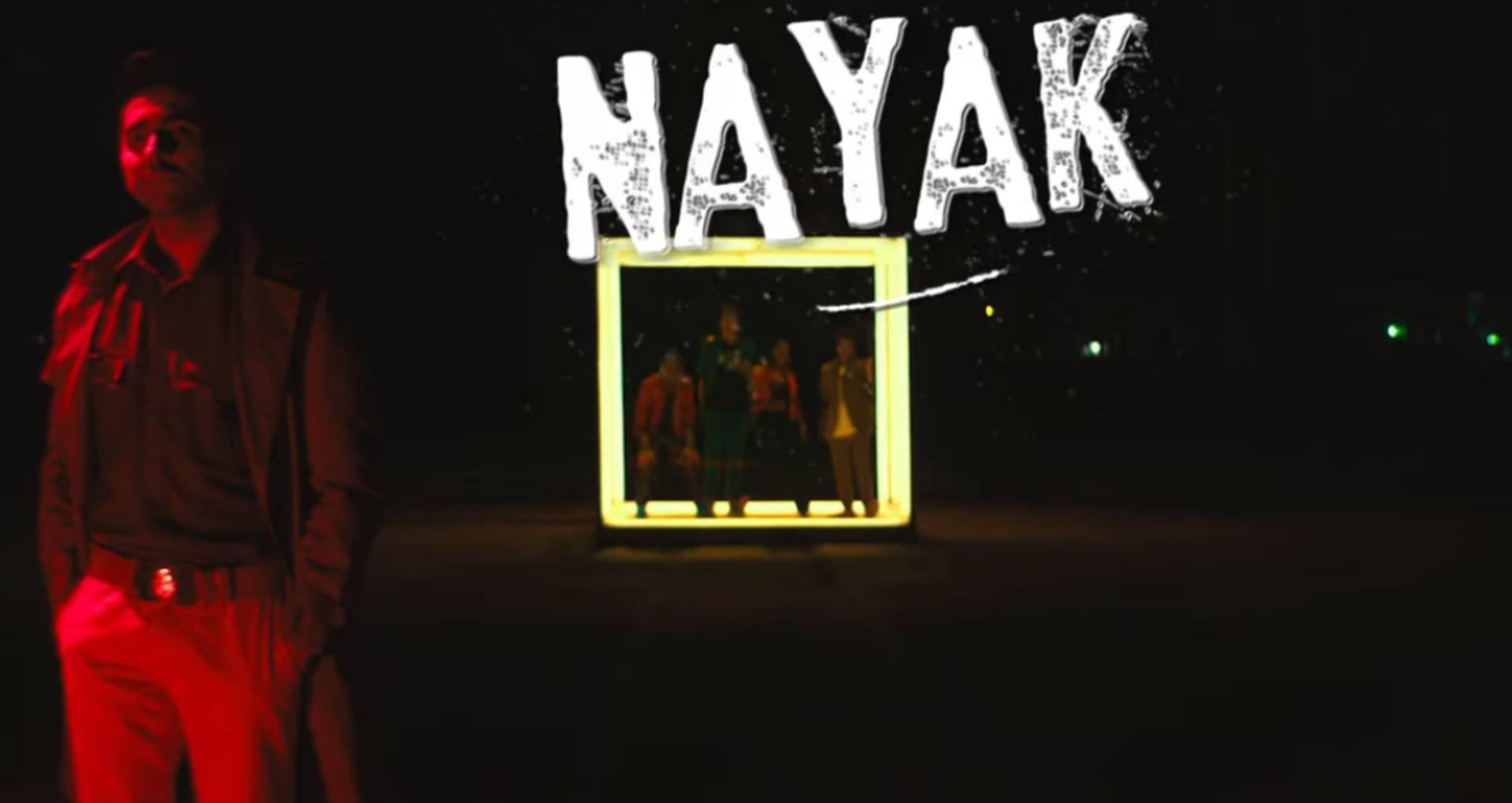 Shuru Karein Kya Song: आर्टिकल 15 का पहला सॉन्ग रिलीज, आयुष्मान खुराना ने कहा- देश को अब ऐसे गाने की जरुरत