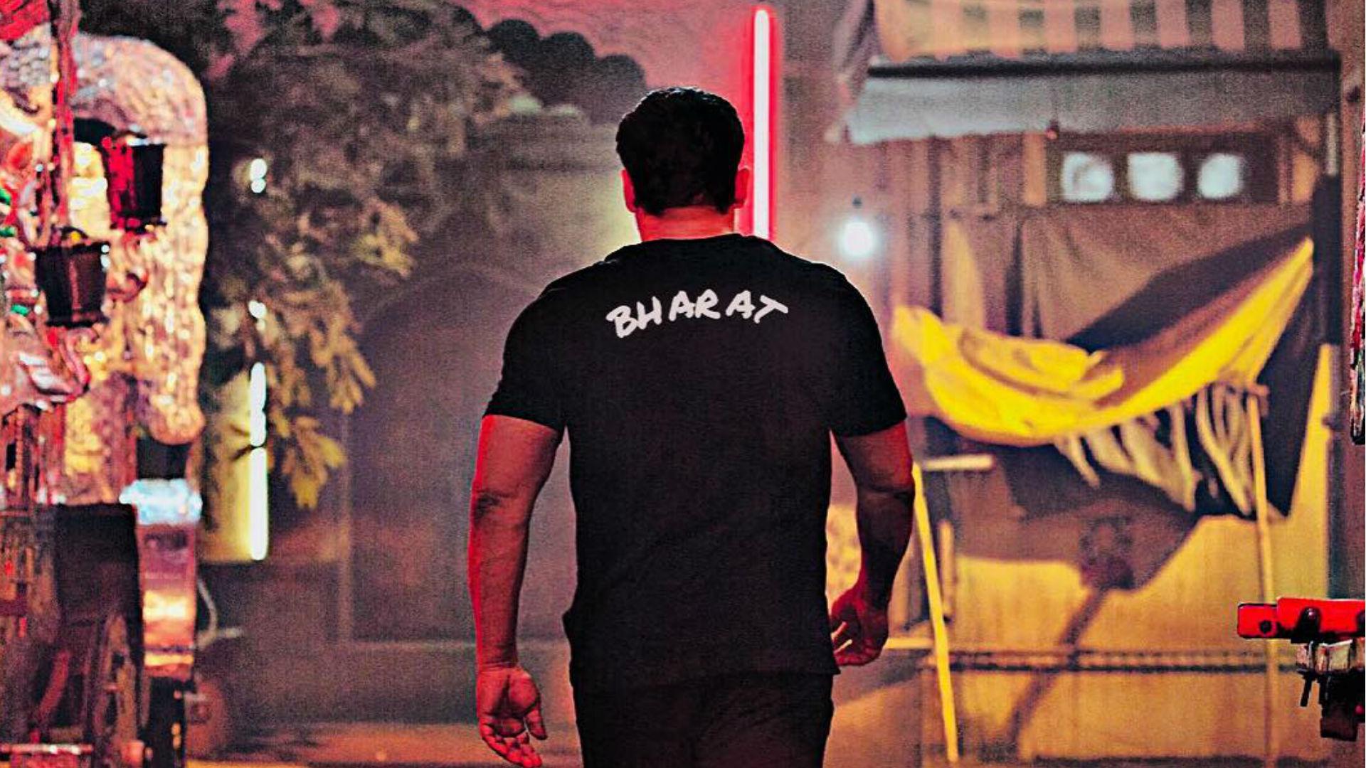 सलमान खान की 'भारत' तोड़ चुकी है उनकी सुपरहिट फिल्म का रिकॉर्ड, इस मूवी ने दिया था दबंग खान को जीवनदान