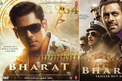 Bharat film trailer release Salman Khan Katrina Kaif