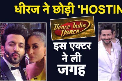 करीना कपूर खान के डांस इंडिया डांस की होस्टिंग को टीवी एक्टर धीरज धूपर ने कहा- नो, सामने आई ये बड़ी वजह