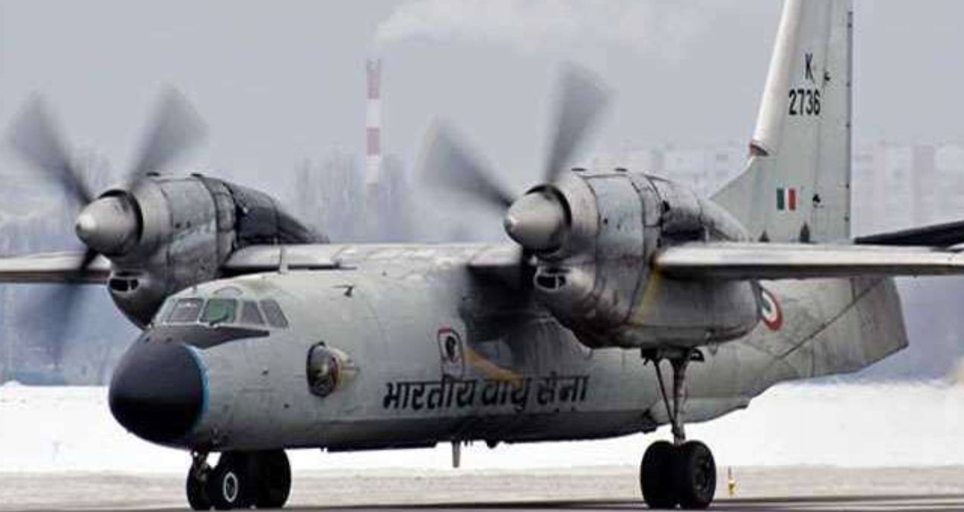 लापता विमान AN-32 का आठ दिन बाद दिखा मलबा, मलबे तक पैदल पहुंचने में लगेंगे 2-3 दिन, IAF ने बनाई ये प्लानिंग