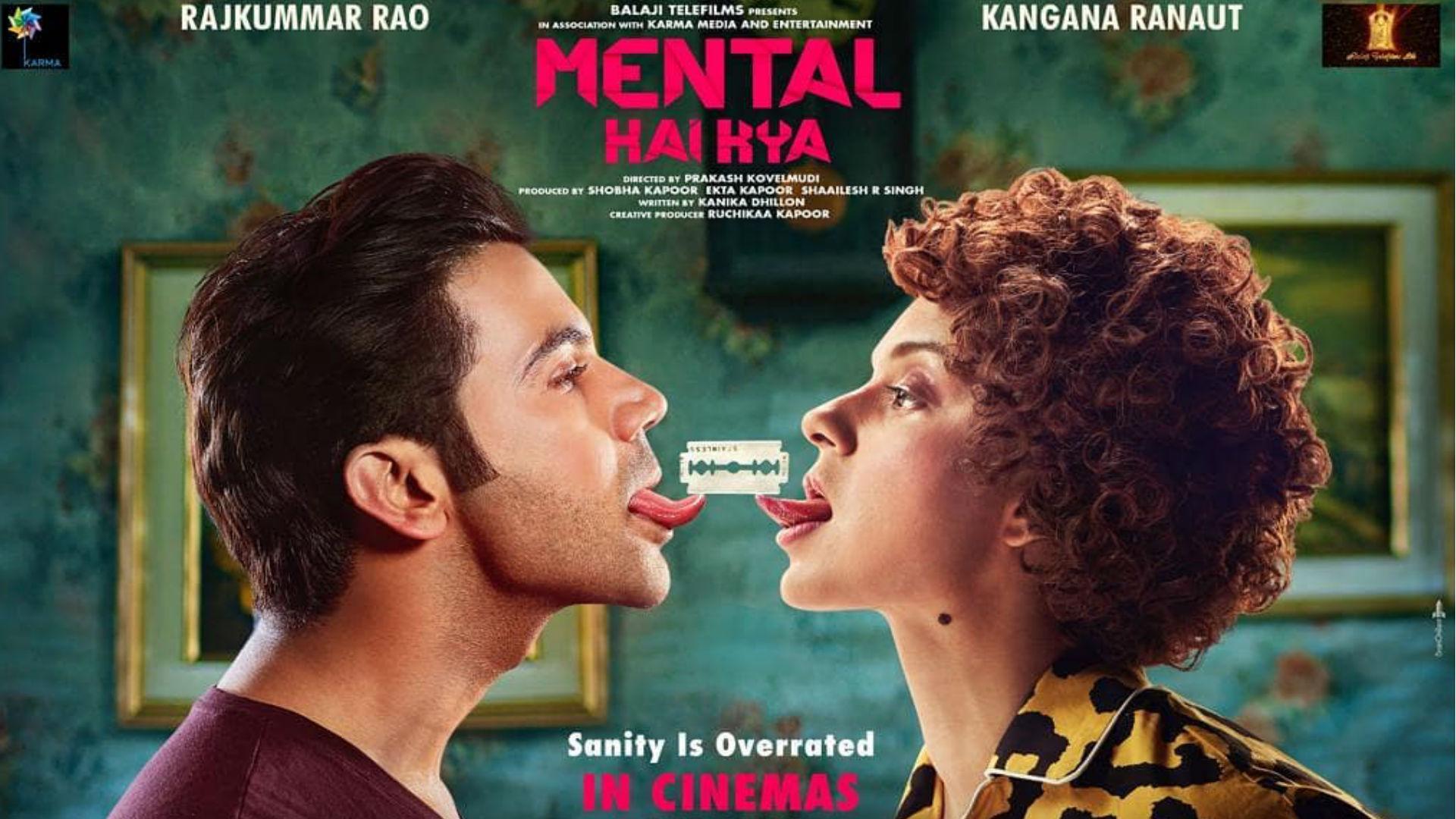 Mental Hai Kya Trailer: कंगना रनौत-राजकुमार राव की फिल्म का ट्रेलर इस दिन होगा रिलीज