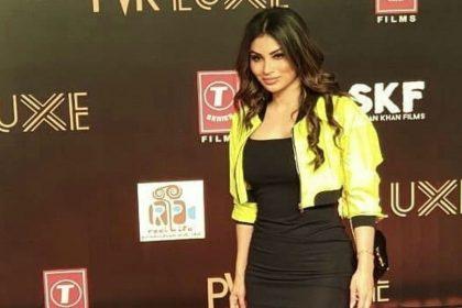 Mouni Roy trolled on social media Bharat movie premiere Salman Khan Katrina Kaif
