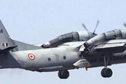 वायुसेना के लापता AN-32 विमान को ढूंढने में इसरो और थल सेना भी आई साथ, इस जिले के ग्रामीण भी कर रहे हैं मदद