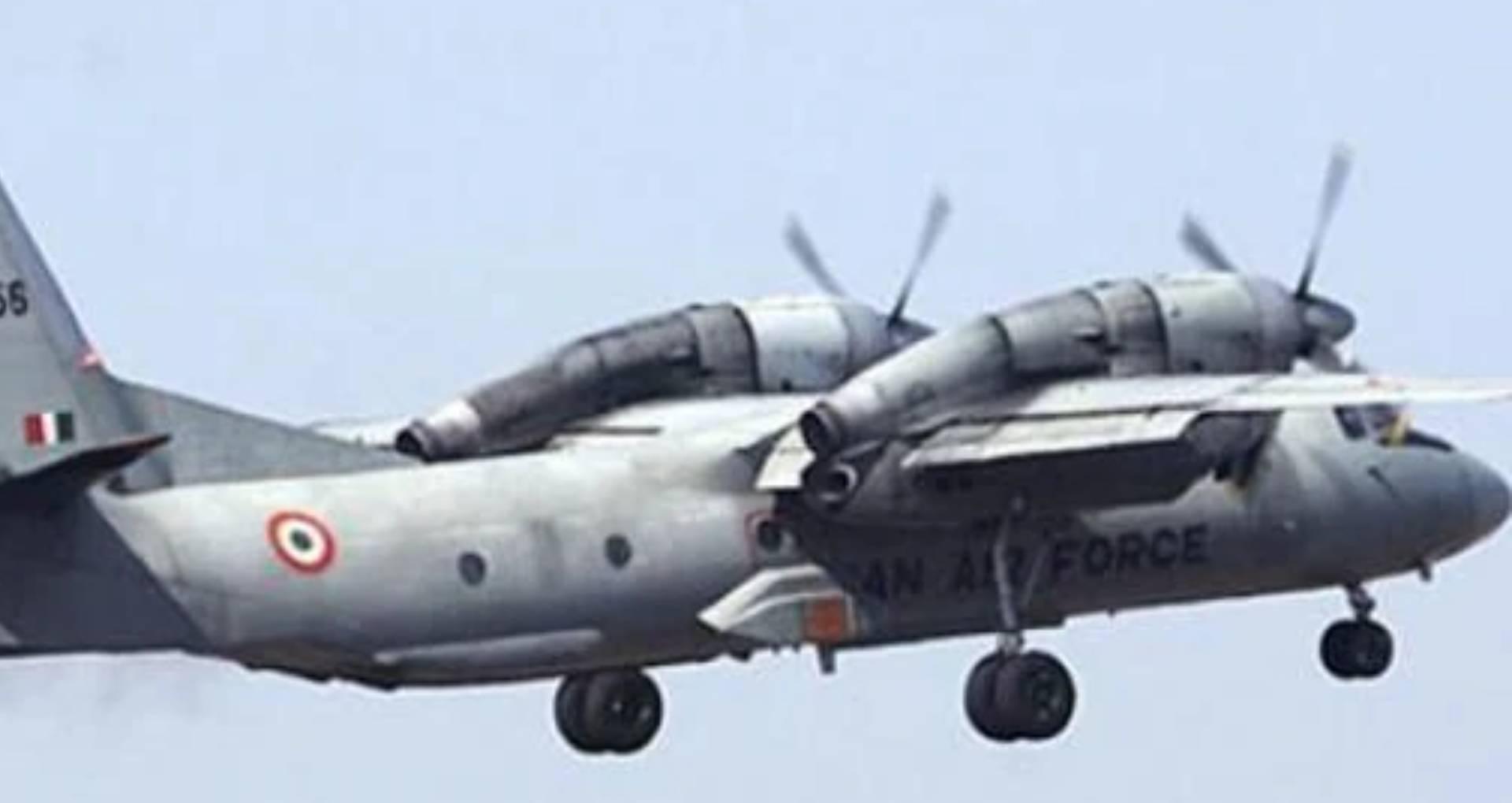 भारतीय वायुसेना का AN-32 विमान हुआ लापता, 8 क्रू मेंबर सहित 13 यात्री लापता, सर्च ऑपरेशन जारी