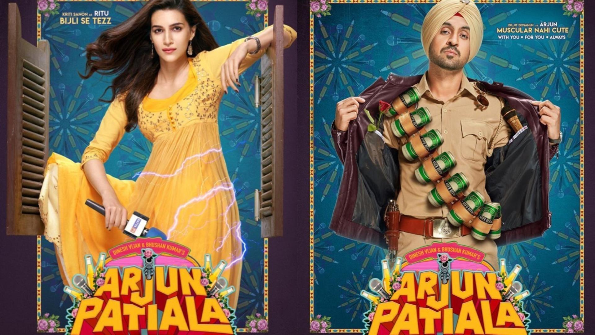 दिलजीत दोसांझ और कृति सेनन स्टारर फिल्म 'अर्जुन पटियाला' का पोस्टर हुआ रिलीज, इस दिन आएगा फिल्म का ट्रेलर