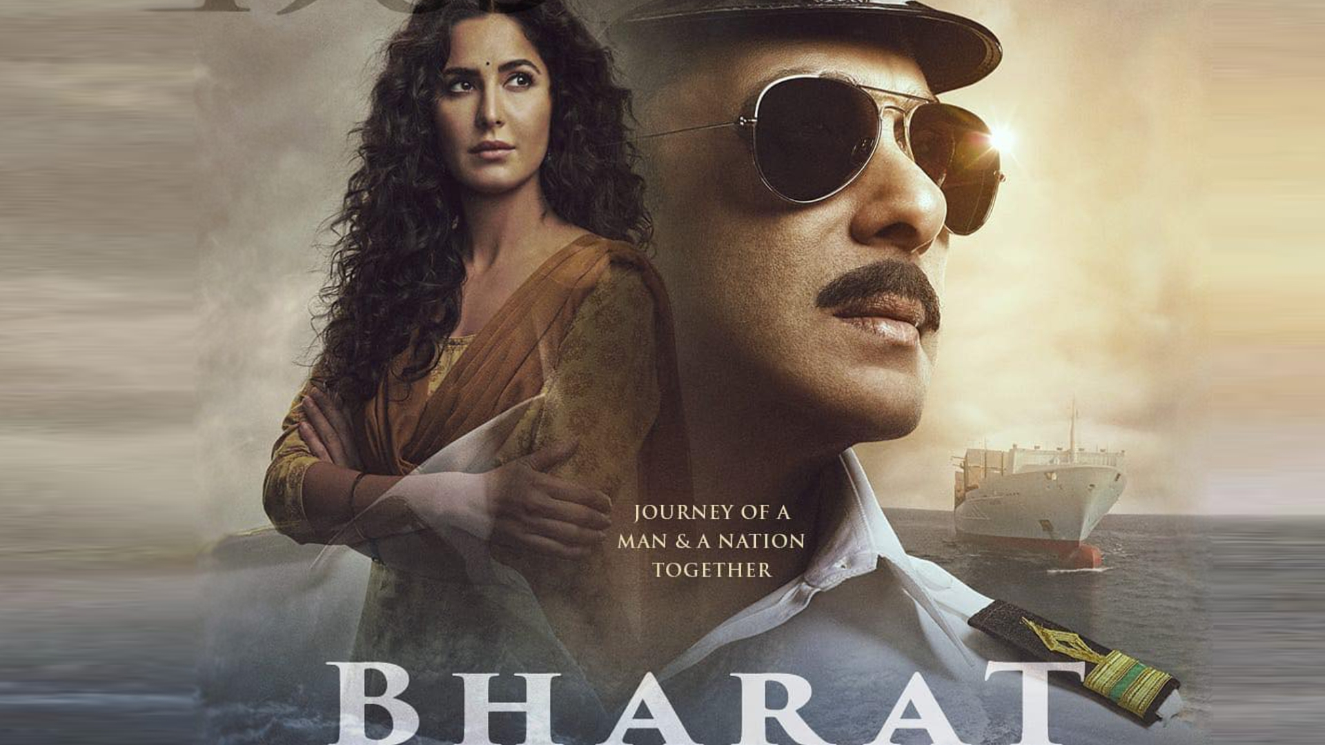 Bharat Movie: सलमान खान स्टारर फिल्म 'भारत' ने पहले दिन की जबरदस्त कमाई, अपने नाम ये रिकॉर्ड कराया दर्ज