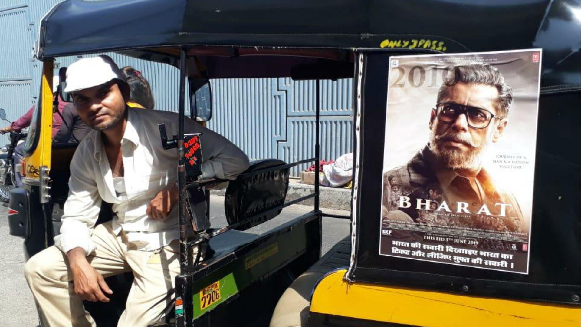 फिल्म भारत का अगर आपके पास भी है टिकट, तो आपको मिल सकता है फ्री में खाना और घूमना, जानिए कैसे