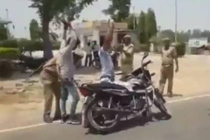 UP Police Cheking