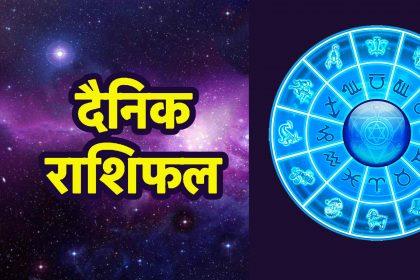 daily-horoscope 14