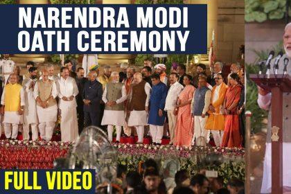 Narendra Modi Oath Ceremony: कंगना रनौत, करण जौहर, रजनीकांत समेत इन बॉलीवुड हस्तियों ने की शिरकत, फुल लिस्ट