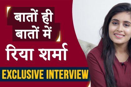 Yeh Rishtey Hain Pyaar Ke: रिया शर्मा ने अपने शरुआती दिनों को किया याद, को-स्टार शहीर शेख के लिए की ये बात