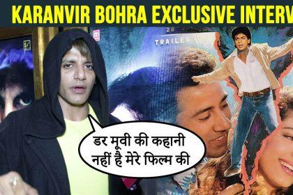 करणवीर बोहरा ने अपनी आने वाली फिल्म के लिए शाहरुख खान से की ये गुजारिश कहा, ऐसा हुआ तो होगी खूशी की बात