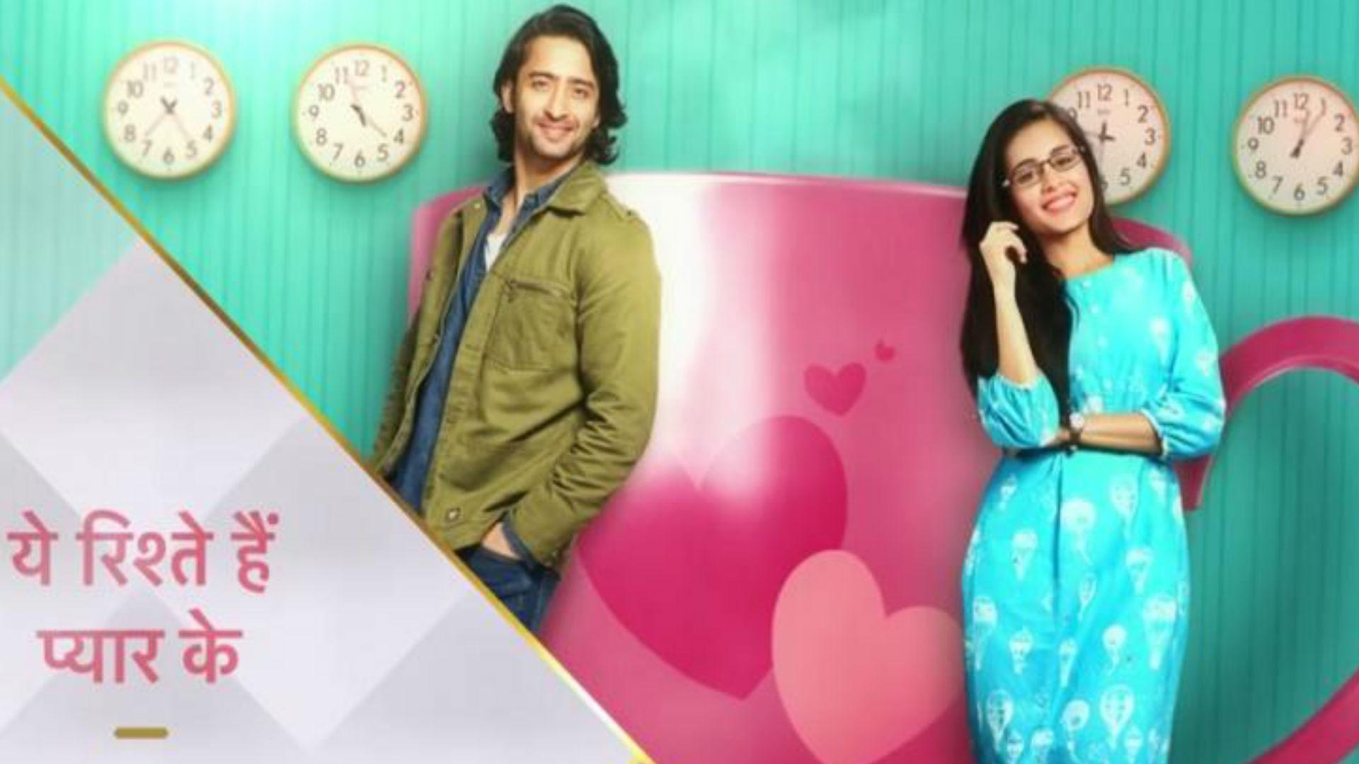 Online TRP Rating: 'ये रिश्ते हैं प्यार के' फिर बना नंबर 1, 'द कपिल शर्मा शो' टॉप 5 से बाहर