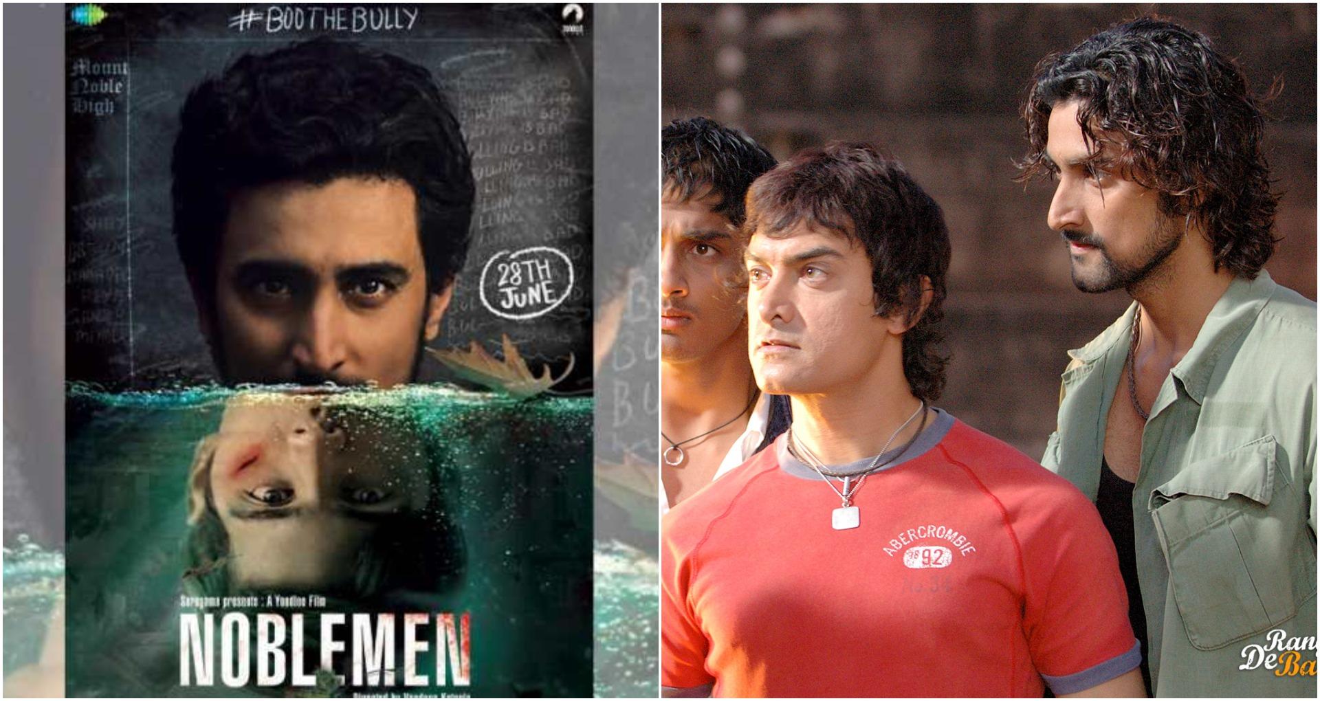 EXCLUSIVE: आमिर खान के साथ क्यों काम नहीं करते कुणाल कपूर? जानिए नोबलमैन एक्टर का जवाब