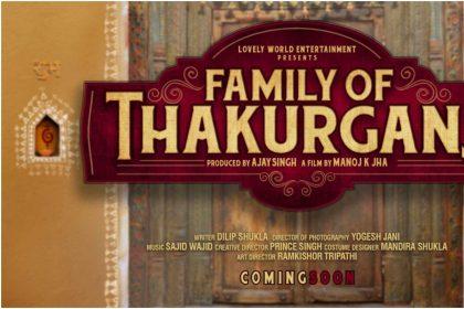 फॅमिली ऑफ ठाकुरगंज फिल्म का पोस्टर (फोटो इंस्टाग्राम)