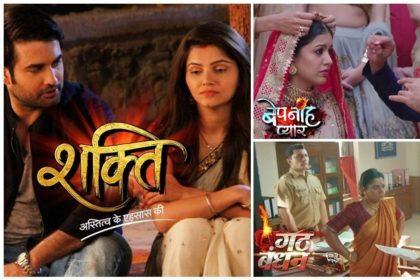 कलर्स चैनल के शोज़ (Hindi Rush)