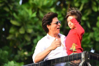 शाहरुख खान ने फैंस को कुछ इस अंदाज में दी ईद की मुबारकबाद, देखिए कैसे बेटे संग मिलकर किया लोगों को सलाम