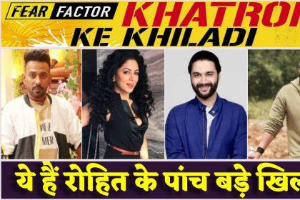 Khatron Ke Khiladi 10: ये होंगे रोहित शेट्टी के पांच दमदार खिलाड़ी, यहां जानिए कौन-कौन हुआ शामिल