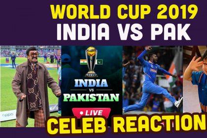 World Cup 2019: INDIA Vs PAK मैच में शानदार जीत पर विराट ब्रिगेड को बॉलीवुड सेलेब्स ने दिए ये मजेदार रिएक्शन